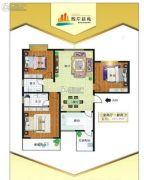 熙岸新苑3室2厅2卫129平方米户型图