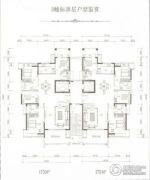 蓝�h湾4室2厅2卫173--175平方米户型图