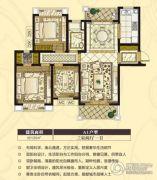 宏泰・尚阳城3室2厅1卫120平方米户型图