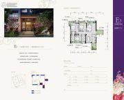 三江国际丽城阅世集3室2厅2卫114平方米户型图