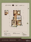 万科竹径云山二期3室2厅1卫87平方米户型图