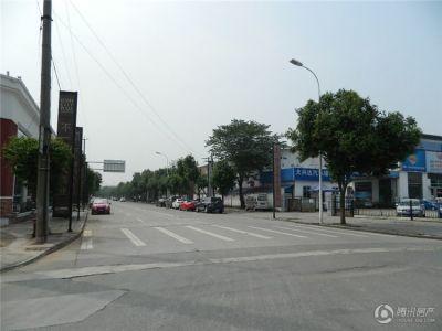 宜家美城市广场
