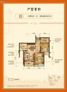 天都城・天澜2室2厅1卫0平方米户型图