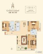 红星・港汇花园3室2厅2卫141平方米户型图