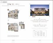 和昌・光谷未来城别墅3室2厅3卫0平方米户型图