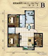 河畔曙光三期3室2厅2卫106平方米户型图