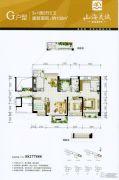 佳兆业・前海广场3室2厅2卫132平方米户型图