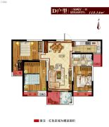 碧海青城3室2厅1卫113平方米户型图