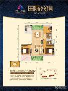 兴一广场3室2厅2卫135平方米户型图