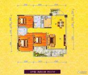 浯溪御园3室2厅2卫117平方米户型图