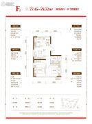 锦城邻里2室2厅1卫77--78平方米户型图