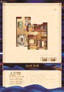 苏荷上郡3室2厅2卫87--101平方米户型图