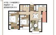 上海公馆旗舰版2室2厅1卫86平方米户型图