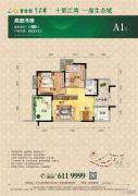 碧桂园・生态城2室2厅1卫90平方米户型图