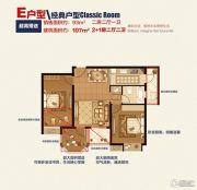 沃得・大都汇3室2厅2卫107平方米户型图