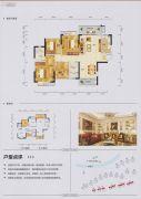 天誉城4室2厅2卫118--122平方米户型图