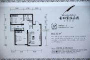 香格里拉花园2室2厅1卫84平方米户型图