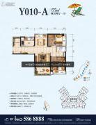 碧桂园・月亮湾2室2厅1卫77平方米户型图