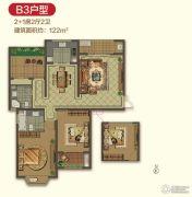 大名城3室2厅2卫122平方米户型图