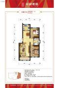 南湖观邸2室2厅1卫98平方米户型图