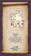 程力・水岸国际3室2厅2卫134--136平方米户型图