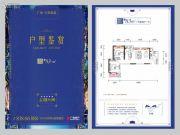 广电兰亭荣荟2室2厅0卫83平方米户型图