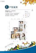 碧桂园中萃公园2室2厅1卫90平方米户型图