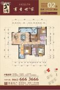 东泰花园4室2厅3卫140平方米户型图