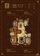 中海国际公馆4室2厅2卫170平方米户型图