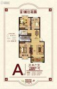 浦江花园3室2厅1卫0平方米户型图