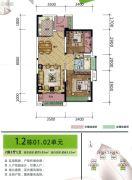 荔园悦享花醍2室2厅1卫75平方米户型图