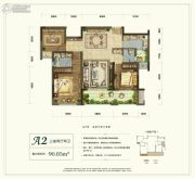 天骄公园3室2厅2卫90平方米户型图