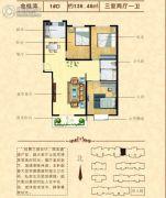金桂湾3室2厅1卫136平方米户型图