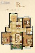 家天下3室2厅1卫100平方米户型图