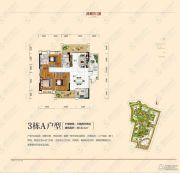 潇湘第一城3室2厅2卫142平方米户型图