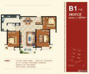 南昌万达城3室2厅1卫107平方米户型图