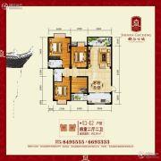 施南古城4室2厅2卫139平方米户型图