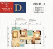 佳兆业滨江新城2室2厅2卫104平方米户型图