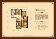 外海中央花园3室2厅1卫111平方米户型图