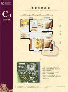 西岸国际花园3室2厅2卫132平方米户型图