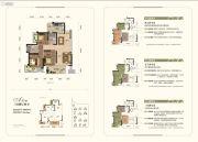 新希望・锦官城3室2厅2卫100平方米户型图