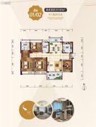 明泰城4室2厅2卫145平方米户型图