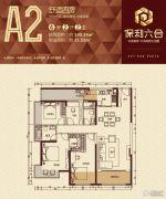 保利・六合4室2厅2卫140--161平方米户型图