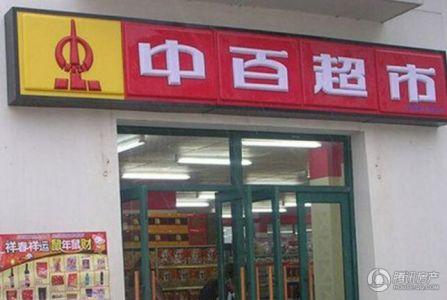 光谷华清园