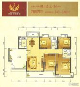 荣盛・南亚郦都4室2厅2卫143--146平方米户型图