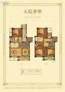 德信・鹿城大院4室2厅3卫159平方米户型图