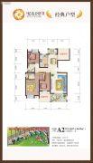 华仁・亿达公馆3室2厅2卫134--136平方米户型图