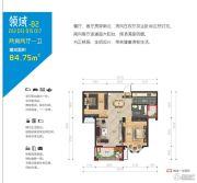 航宇・香格里拉2室2厅1卫84平方米户型图