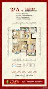 中央家园3室2厅2卫138平方米户型图