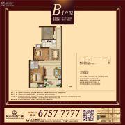 吴中万达广场2室2厅1卫85--96平方米户型图